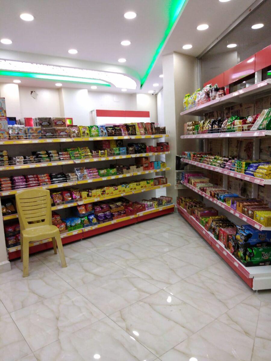 Mahzen Tekel Shop